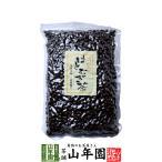 ほうじ ハトムギ茶 500g 大容量 送料無料 ハトムギ はと麦 おいしい お茶 お中元 敬老の日 ギフト プレゼント 内祝い お返し