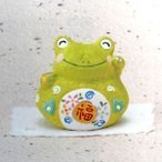 カエル 置物 ゆらゆら笑顔(蛙) 送料無料