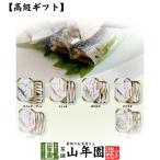 高級海鮮缶詰セット (6種類)オイルサーディン 牡蠣 わかさぎ 沖ぎす 子持ちししゃも はたはた 送料無料