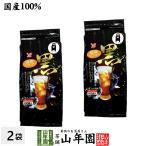 健康茶 黒豆麦茶 ティーパック 10g×42パック×2袋セット(840g) 国産 大容量 ダイエット ティーバッグ 送料無料