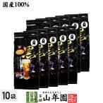健康茶 黒豆麦茶 ティーパック 10g×42パック×10袋セット(4200g) 国産 ダイエット ティーバッグ 送料無料