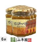 プレミアム マンゴーバター 200g×6個セット 檬果 芒果 マンゴージャム MANGO BUTTER Made in Japan
