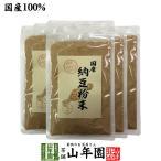 健康食品 国産100% 納豆粉末 50g×6袋セット 北海道産大豆使用 送料無料