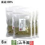 国産 根昆布入とろろ 50g×6袋セット こんぶ コンブ とろろ昆布お茶 送料無料