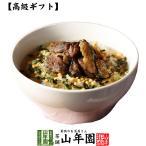 高級ギフト お茶漬けの素 炭火鶏茶漬け 具材 丸ごと 送料無料