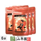 京都・宇治七味 15g×6袋セット 送料無料ギフト