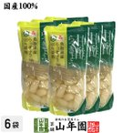 漬物 らっきょう 甘酢 国産100% 甘酢らっきょう 220g×6袋セット 送料無料
