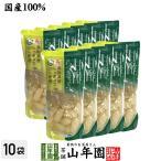 漬物 らっきょう 甘酢 国産100% 甘酢らっきょう 220g×10袋セット 送料無料