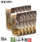 漬物 らっきょう 黒酢 国産100% 黒酢らっきょう 200g×10袋セット 送料無料