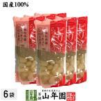 漬物 らっきょう ピリ辛 国産100% ピリ辛らっきょう 220g×6袋セット 送料無料