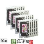 小豆 サクサクあずき 130g×20袋セット 甘さ控えめ 送料無料ギフト