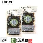 沢田の味 きゅうりしそ風味 しょうゆ漬 100g×2袋セット 国産原料使用