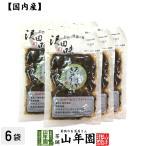 沢田の味 みょうがきゅうり しょうゆ漬 100g×6袋セット 国産原料使用