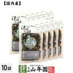 沢田の味 みょうがきゅうり しょうゆ漬 100g×10袋セット 国産原料使用