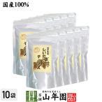 健康食品 国産 しいたけチップス 30g×10袋 送料無料