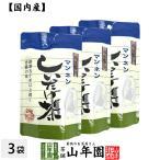 しいたけ茶 椎茸茶 缶入り 80g×3個セット 送料無料 日