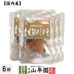 高級 鯛めしの素 炊き込みご飯の素1尾×6袋セット 高級魚の国産の鯛を丸ごと1尾使用した超高級鯛めし 送料無料
