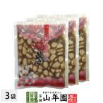 健康食品 梅にんにく 紀州 250g×3袋セット 梅ニンニク ご飯のお供 徳用 贈答 和歌山 送料無料