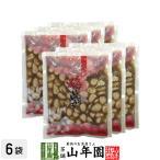 健康食品 梅にんにく 紀州 250g×6袋セット 梅ニンニク ご飯のお供 徳用 贈答 和歌山 送料無料