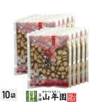 健康食品 梅にんにく 紀州 250g×10袋セット 梅ニンニク ご飯のお供 徳用 贈答 和歌山 送料無料
