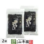 ふりかけ 庄屋さんのひじき 梅しそひじき 100g×2袋セット おかか ヒジキ ウメ 紫蘇 シソ 送料無料
