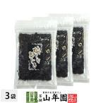 ふりかけ 庄屋さんのひじき 梅しそひじき 100g×3袋セット おかか ヒジキ ウメ 紫蘇 シソ 送料無料