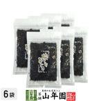 ふりかけ 庄屋さんのひじき 梅しそひじき 100g×6袋セット おかか ヒジキ ウメ 紫蘇 シソ 送料無料