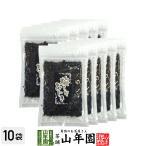 ふりかけ 庄屋さんのひじき 梅しそひじき 100g×10袋セット おかか ヒジキ ウメ 紫蘇 シソ 送料無料