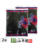 焼き海苔 寿司はね10枚入り×2袋セット 送料無料 国産 徳用 贈答 土産 おいしい お茶 お歳暮 お年賀 ギフト プレゼント 内祝い お返し