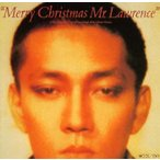 坂本龍一/Merry Christmas Mr.Lawrence