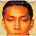 坂本龍一/Merry Christmas Mr.Lawrence