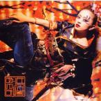 浜崎あゆみ/ayu-mi-x 4+selection Non-Stop Mega Mix Version
