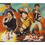 雅楽戦隊ホワイトストーンズ/「戦え!白き戦士〜GO!GO!GO!」完全復刻盤CD