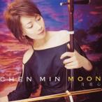 チェン ミン/MOON 月亮心