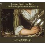 カフェ・ツィマーマン/J.S.バッハ:さまざまな楽器による協奏曲集2