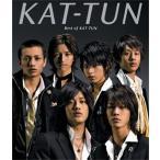 KAT-TUN/Best of KAT-TUN
