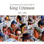 キング・クリムゾン/濃縮キング・クリムゾン ベスト・オブ・キング・クリムゾン 1969-2003