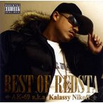 AK−69/BEST OF REDSTA