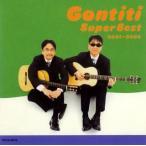GONTITI/スーパーベスト 2001-2006
