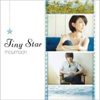 moumoon/Tiny Star