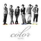NEWS/color
