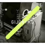 イエロー・マジック・オーケストラ/GIJONYMO-YELLOW MAGIC ORCHESTRA LIVE IN GIJON 19/6 08-