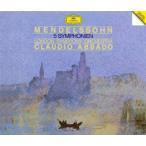 クラウディオ・アバド/メンデルスゾーン:交響曲全集