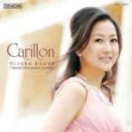 幸田浩子/カリヨン〜幸田浩子愛と祈りを歌う(CD+DVD)