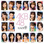 AKB48/10年桜(CD+DVD)