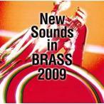 東京佼成ウィンド・オーケストラ/ニュー・サウンズ・イン・ブラス 2009