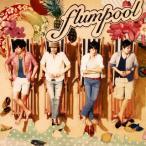 flumpool/MW〜Dear Mr.&Ms.ピカレスク〜/夏Dive