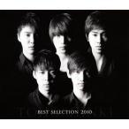 東方神起/BEST SELECTION 2010
