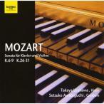 浦川宜也/モーツァルト:クラヴィーアとヴァイオリンのためのソナタ