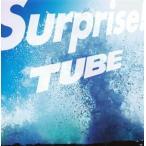 チューブ/Surprise!(通常盤)